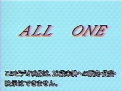 Anna yuuki-takuhai kogal 10-01 by prelude