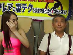 Charming japanese fucking an older guy