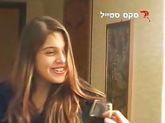 amateur, israel, drunk, cumshot