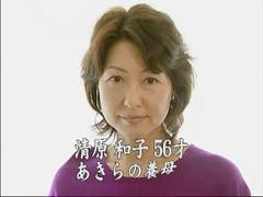 asian, japanese, lesbians