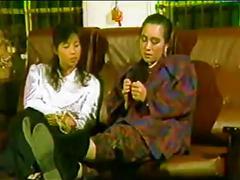 Taiwan 80s vintage fun 3