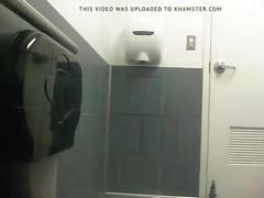Macy's wc spy
