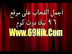 Sexe arabian saloe tunisie 69nikcom