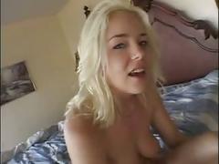 Katin's barstool anal elasticity test