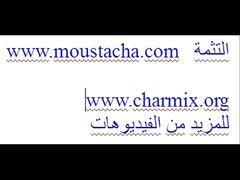 Porno marocain dans la rue zineb de fes xsofiax.com