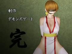 House of shinobi kunoichi 3d
