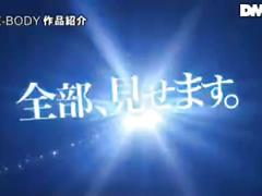 Popular gravure idol akai mizuki (dmm.co.jp)