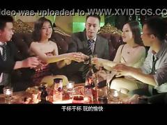 Movie22.net.china mami 2