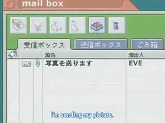 Pure mail ep1