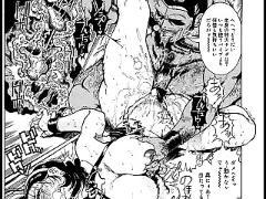 -manga- hitozuma mitsue (japanese)