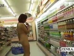 outdoor, fetish, public, softcore, outdoors, bizarre, crazy, extreme, weird, outside, shy, nudist, exhibitionist, strange, exposed, nudism, store, cmnf, embarrassed, enf