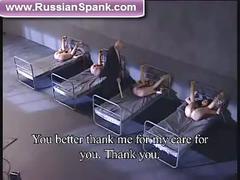 spanking, canning