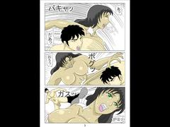 Mixed wrestling asian japanese fbb headscissors ring fight