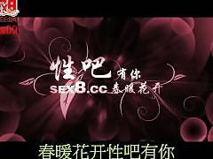 Chinese 1