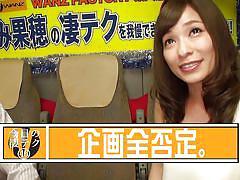 japanese, blowjob, kissing, asian milf, sex show, undressing, censored, av idol, erito av stars, erito, kaho kasumi