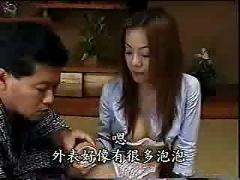 Asian babe topping  jizz