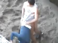 Amateur couple caught fucking in public!