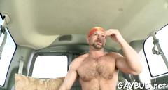 Wild cock riding inside a car video segment 2