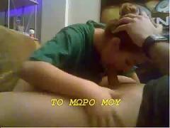 Greek- to mwro mou