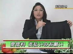 Japanese woman fucks on tv