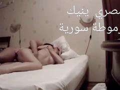 مصري ينيك سورية مقابل المال egyptian man fucks syrian girl