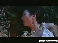 Suki lam erotic sex