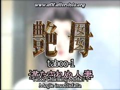 Tabbo part1