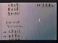 Day dream japanese movie (1981)  xlx