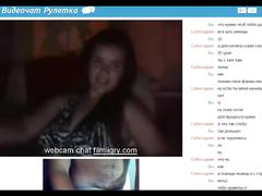 Very hot skater girl excited by my cock on chat roulette