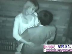 Lu bian dao she