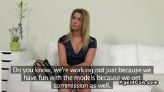 Big booty amateur does her all to get the job