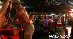 Wild and racy stripper party gets to be very steamy